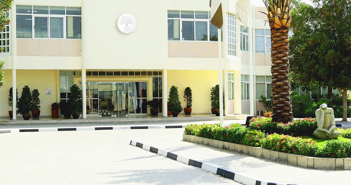 international school of choueifat dubai investment park contact number