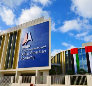 Bild des Eingangs zur Dubai American Academy, GEMS Flaggschiff Tier 1 Ultra Premium Flaggschiff US IB Blended Curriculum School in Dubai