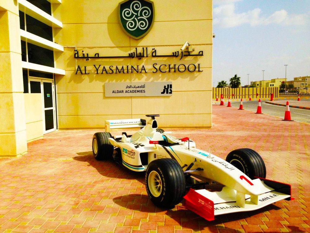المبنى الرئيسي في مدرسة الياسمينة