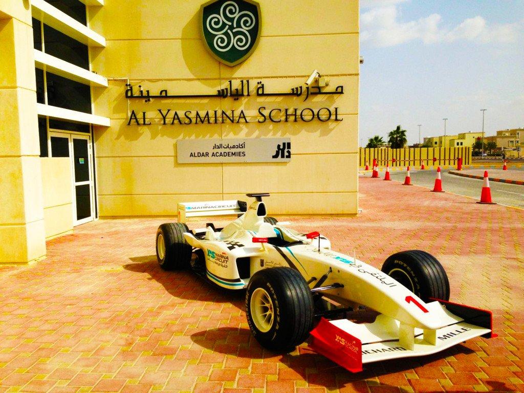 Hauptgebäude der Al Yasmina Schule