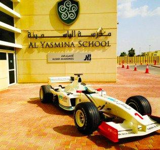Main building at Al Yasmina School
