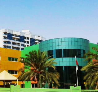 Photograph of Al Salam Private School frontage and buildings