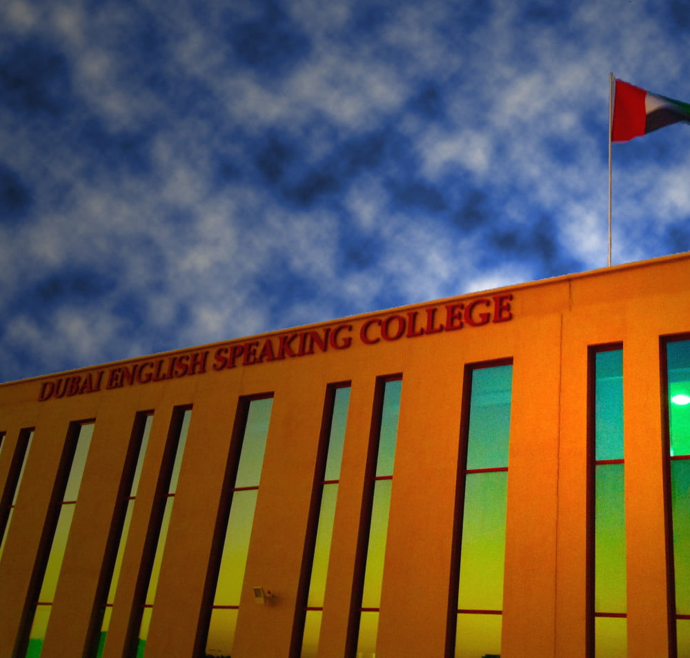 Image showing the main building of Dubai English Speaking College