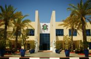 Photograph of the main entrance of GEMS Jumeirah Primary School in Dubai