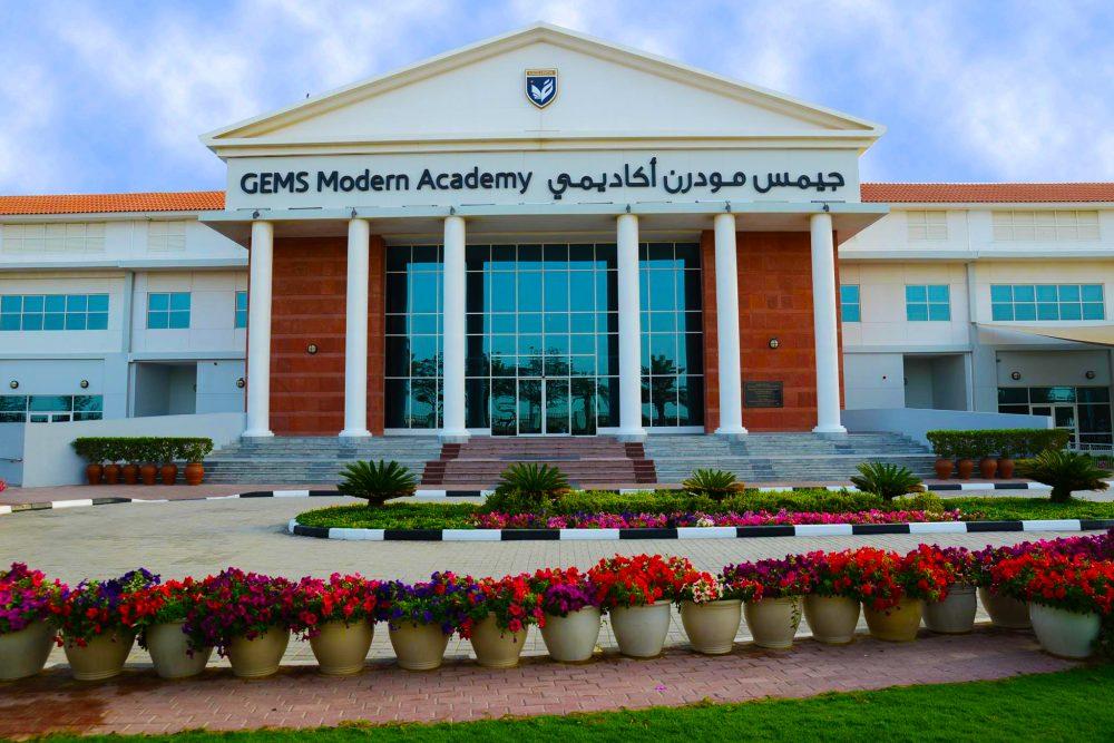 المباني الرئيسية بأكاديمية جيمس الحديثة في دبي