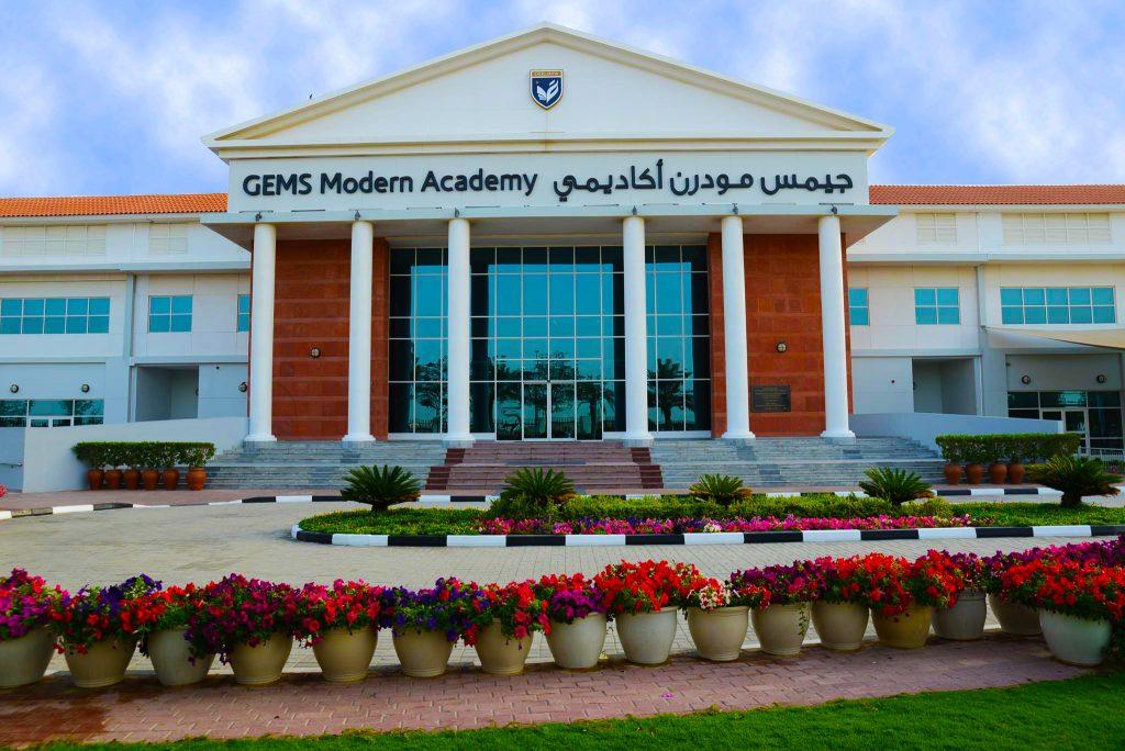 Main buildings at GEMS Modern Academy in Dubai