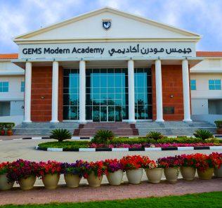 Hauptgebäude der GEMS Modern Academy in Dubai