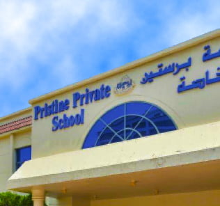 Foto der Gebäude der Pristine Private School in Dubai