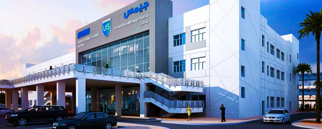 GEMS United Indian School Abu Dhabi