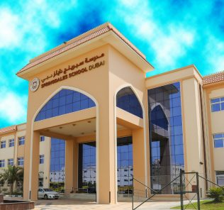 Image of the main school buildings and front entrance of Springdales School in Dubai