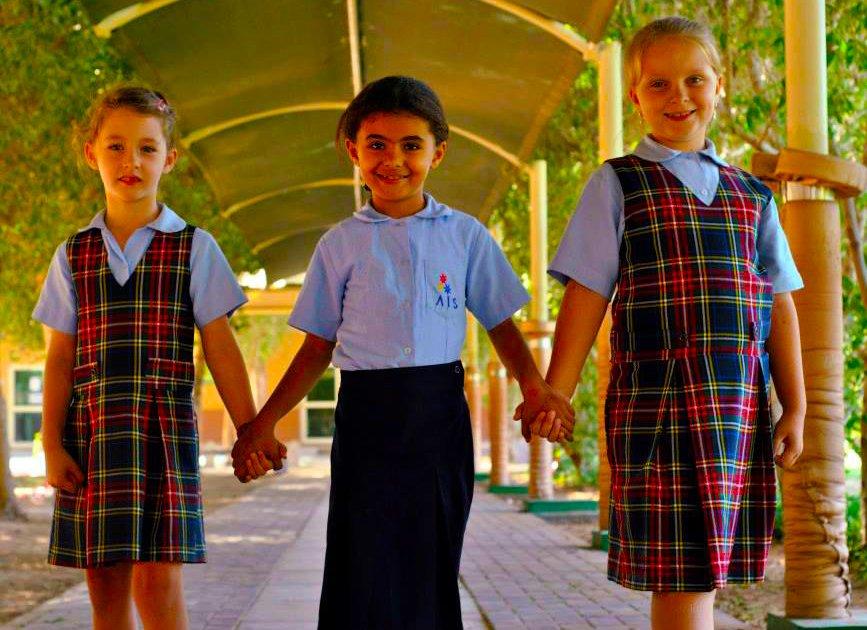 Australian International School Dubai at Sharjah na uniporme ng paaralan