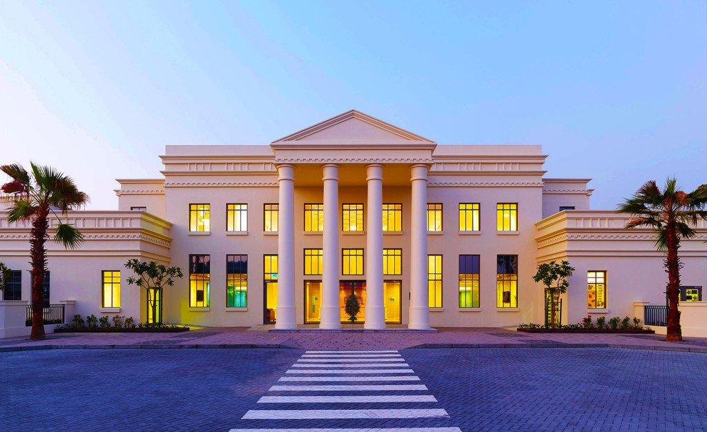Foremarke School Dubai Aussicht