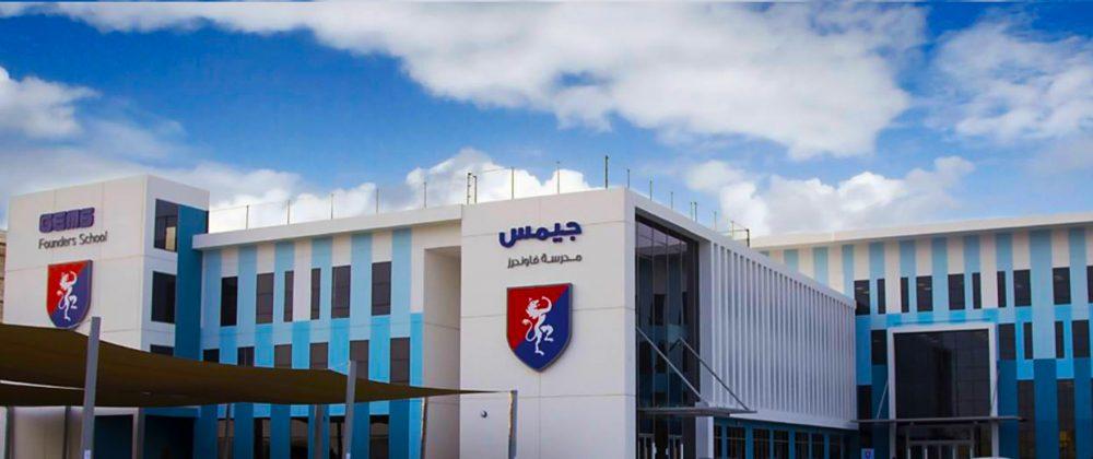 GEMS Founders School Dubai Al Barsha