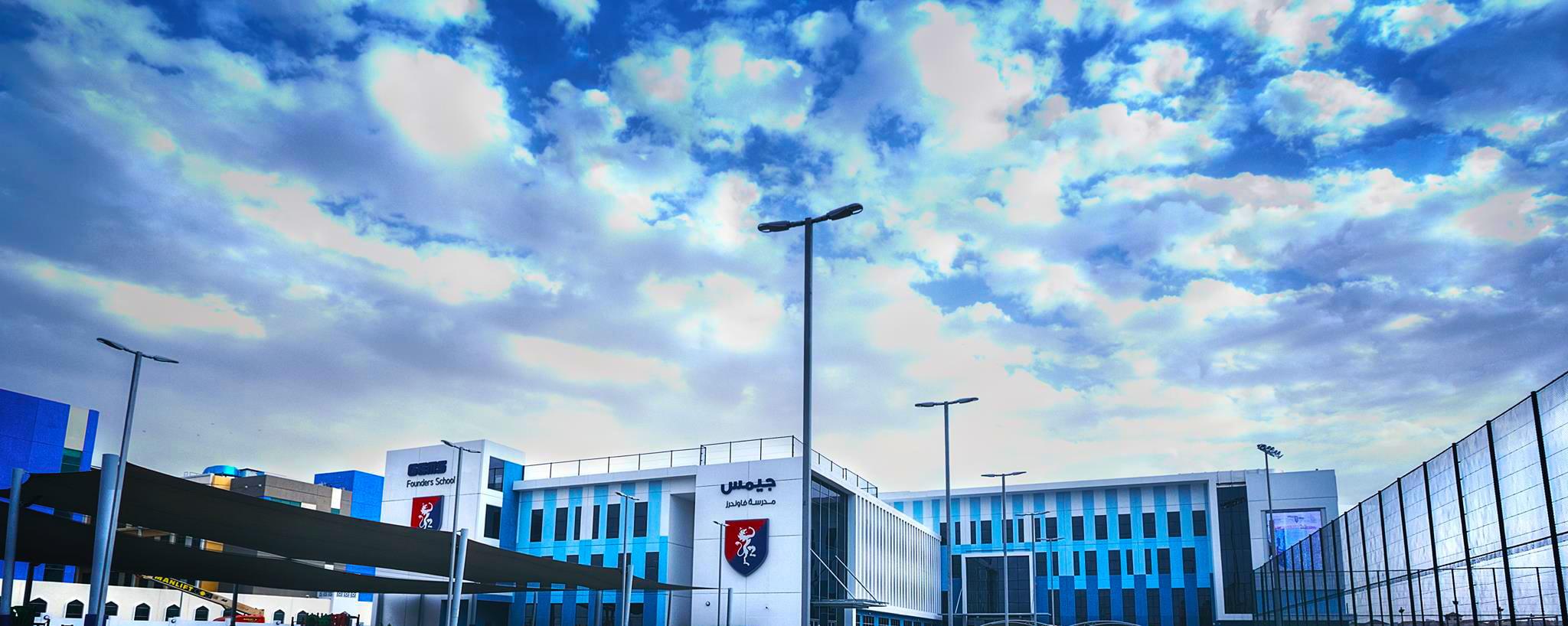 Bild der GEMS Founders School in AAl Barsha Dubai mit den Gebäuden und dem Haupteingang