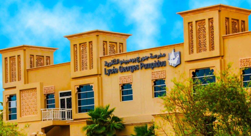 Isang imahe na nagpapakita ng mga gusali ng Lycée Francais International Georges Pompidou sa malayo
