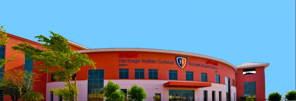 Foto des Haupteingangs zur GEMS Heritage Indian School in Dubai