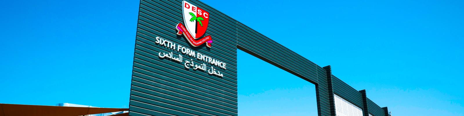 تكرر مباني النموذج السادس الجديدة في كلية دبي للناطقين بالإنجليزية DESC شعور الجامعات البريطانية.