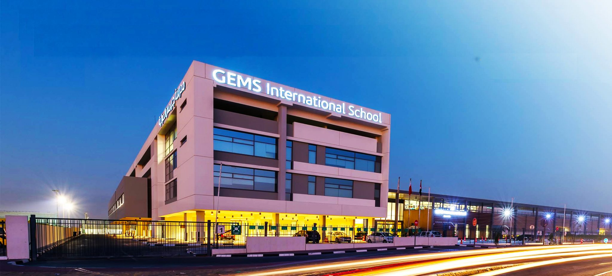 Foto der GEMS International School Al Khail bei Nacht