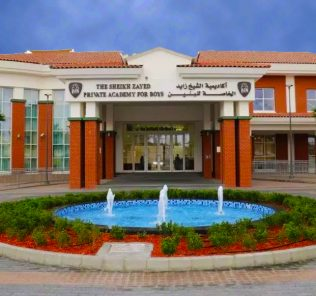 Foto des Haupteingangs des Gebäudes zur Sheikh Zayed Private Academy for Boys