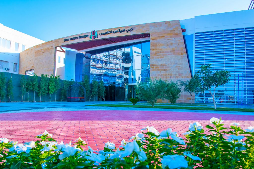 Photograph showing the prestigious entrance to Dubai Heights Academy in Dubai taken in 2019
