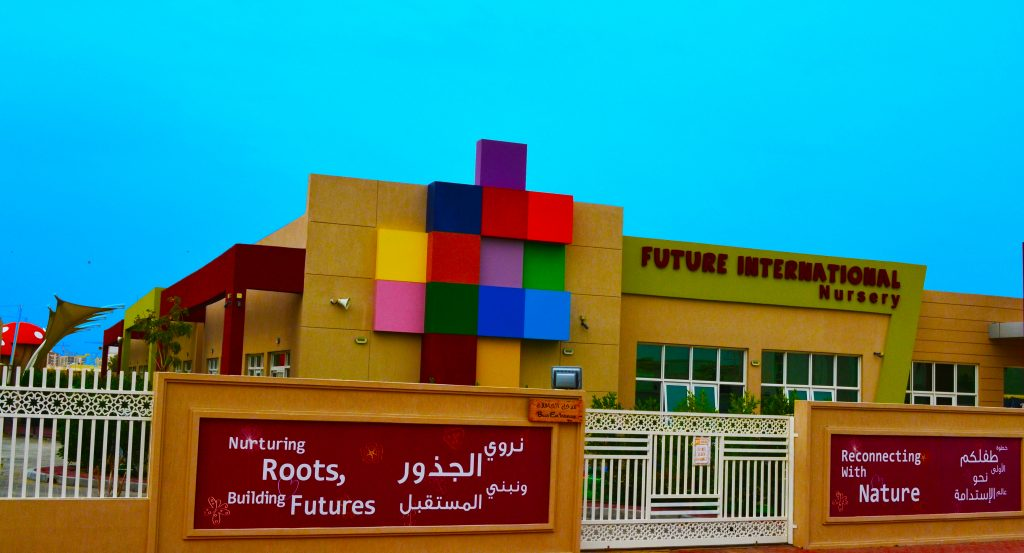 Frontage to the Future International Nursery Dubai in Al Warqa