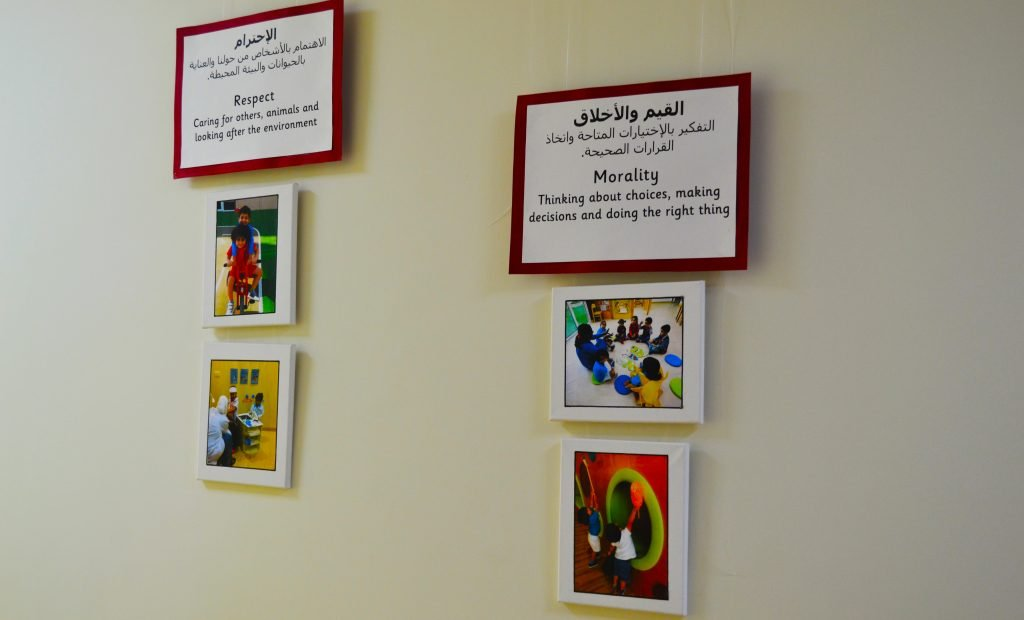 Photograph of some of the jointly translated messaging that adorns the walls of the Future International Nursery in Dubai