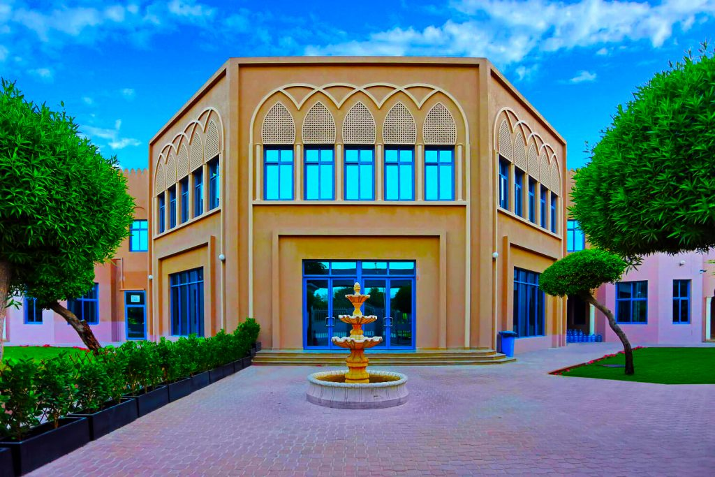 Photograph of the Capital School in Dubai showing the main entrance to the school and its grounds