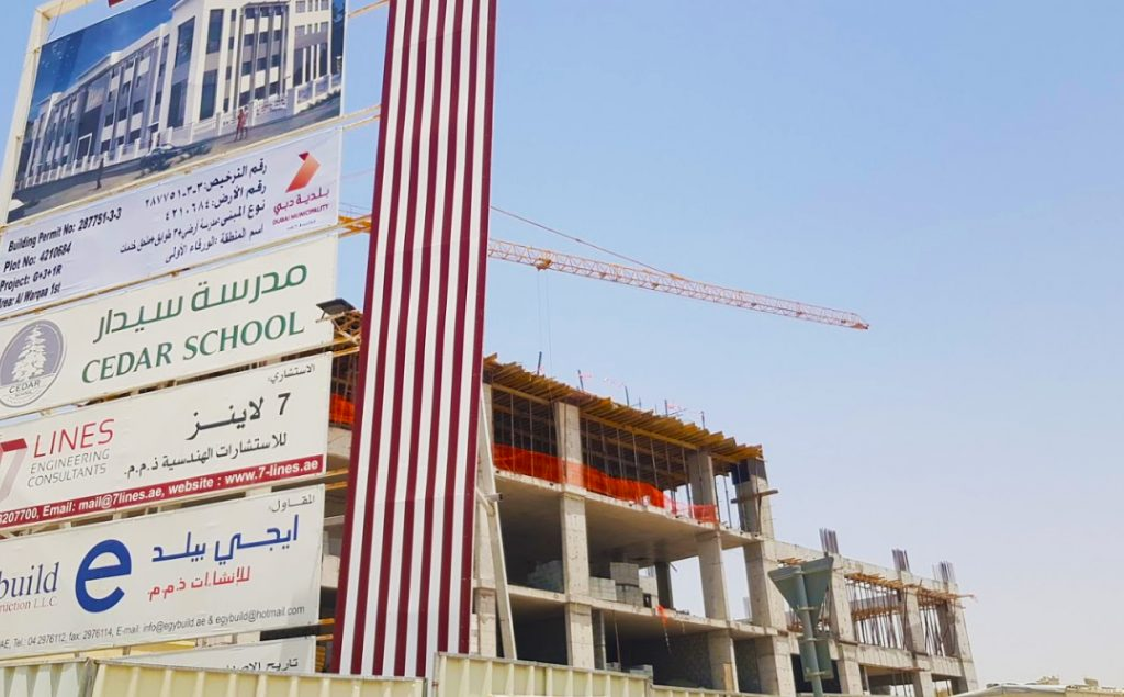 Photograph of the construction site of Cedar School in Dubai as it is being built.
