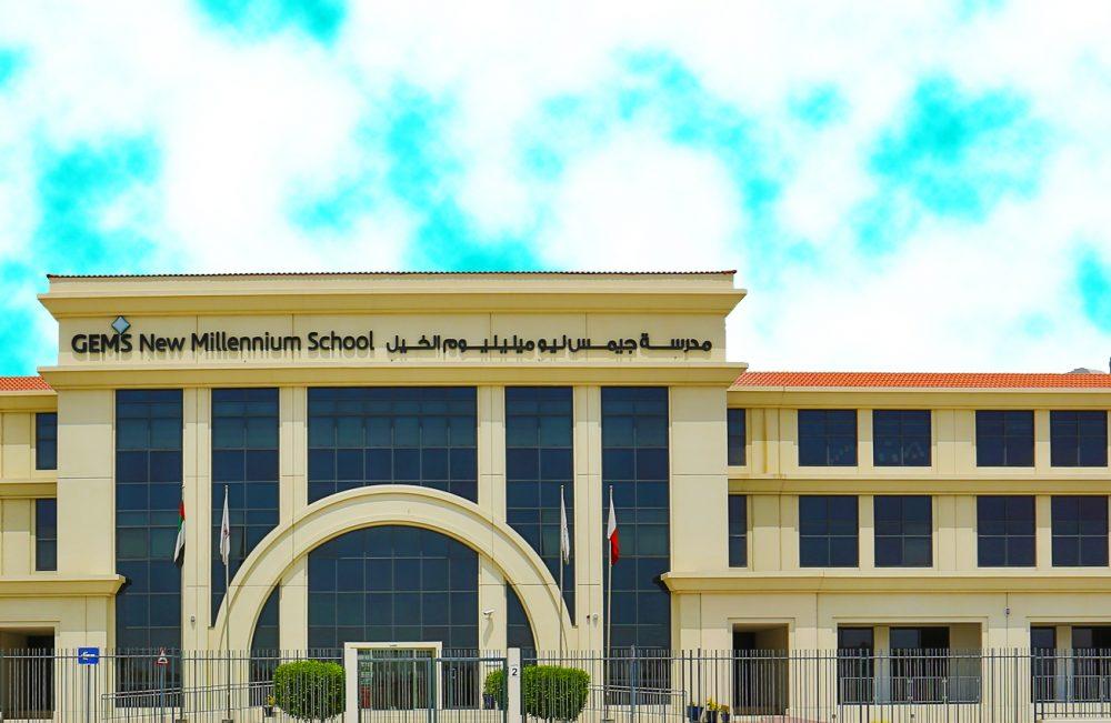 Larawan ng mga pangunahing gusali ng paaralan ng GEMS Millennium School sa Dubai - isang bagong paaralan ng CBSE na nagbukas noong 2013