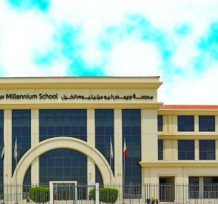 Foto der Hauptschulgebäude der GEMS Millennium School in Dubai - einer neuen CBSE-Schule, die 2013 eröffnet wurde