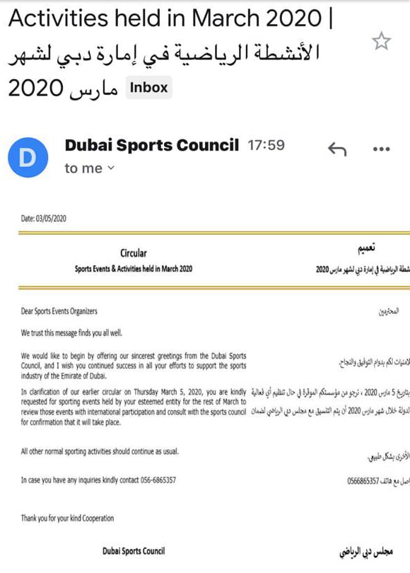 Ban on Sport in Dubai reversed