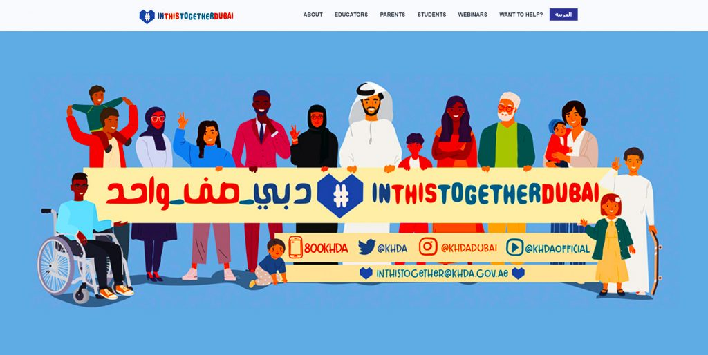 Wir sitzen alle im selben Boot. Die KHDA startet eb-Site, um Eltern, Lehrer und Kinder zusammenzubringen, um die Covid 19-Krise zu überstehen.