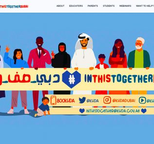 We are all in this together. The KHDA launch eb site to join up parents, teachers and children to get through the Covid 19 crisis.
