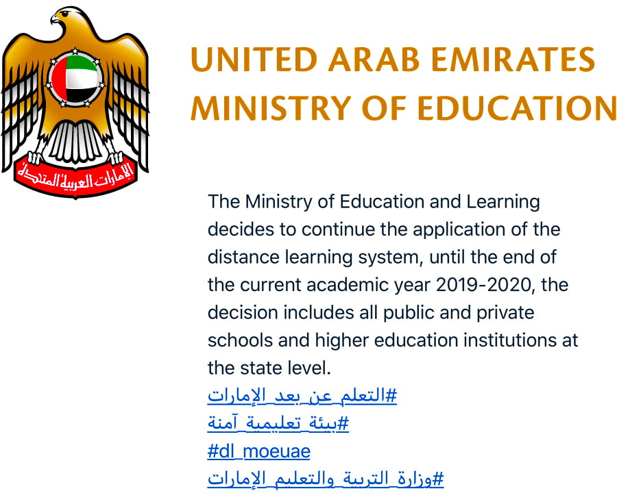 All Schools in UAE Close Until End of Academic Year