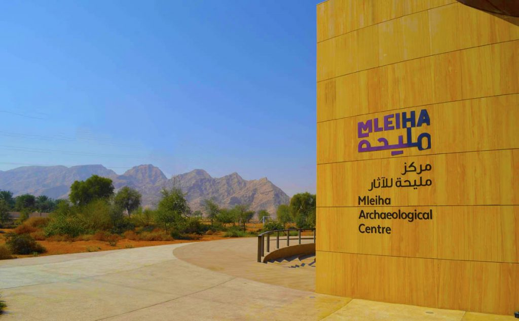Mleiha Archaeological Centre is another escape during the school holidays during Covid 19