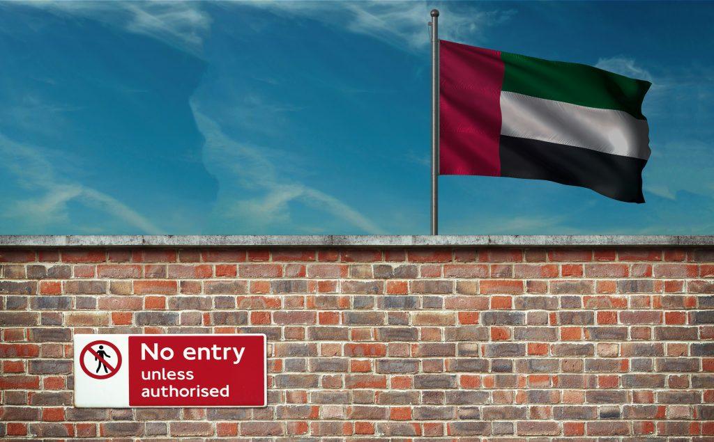 خطوة جديدة من حكومة الإمارات لإغلاق المدارس بشكل دائم لمحاربة Coronaviris Covid-19. دبي وأبو ظبي والشارقة تؤكدان التحرك. يستجيب الآباء بشكل إيجابي.