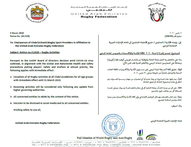 UAE Rugby Federation Bans Sport to Fight Back against Coronavirus Covid 19