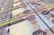 School fee discounts across schools in Dubai Abu Dhabi Sharjah UAE. Coronavirus Covid 19.