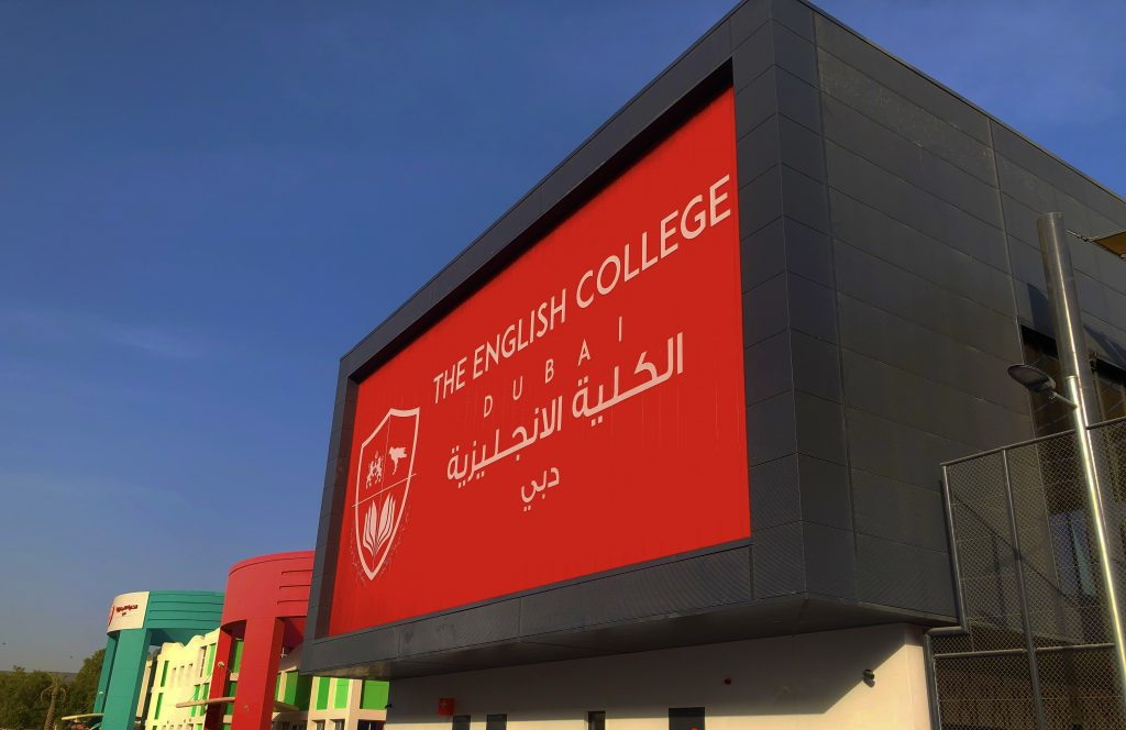 Der neue Bibliothekskorridor am English College Dubai