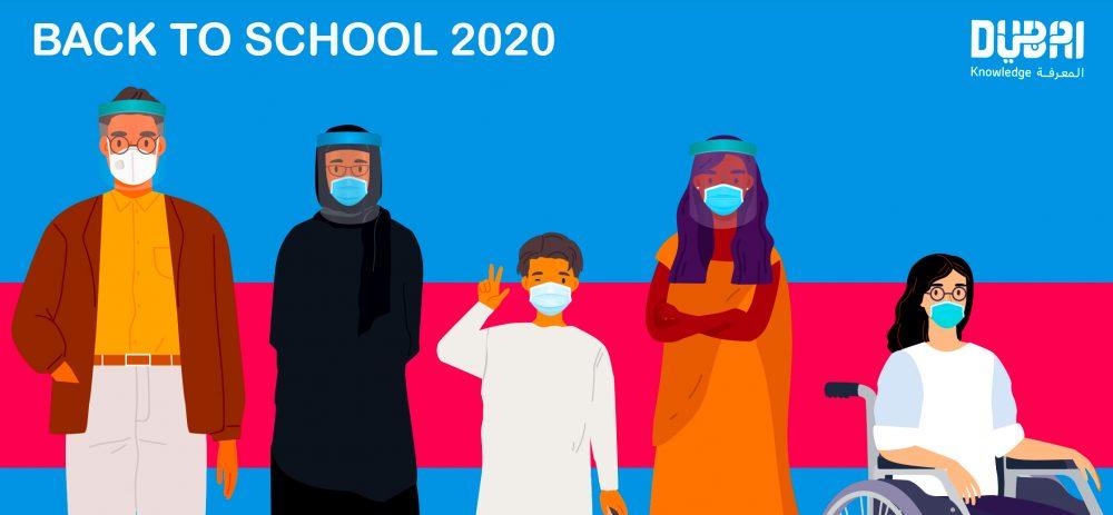 Schließen Sie Back to School 2020 für Eltern und Schüler der KHDA ab, die alle Dubai Schools abdecken