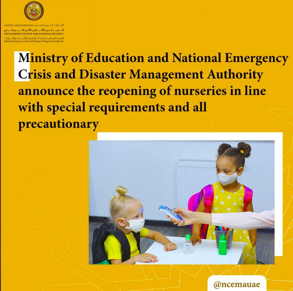 Buong teksto na nagpapahintulot sa mga nursery na muling buksan sa Pahina ng UAE