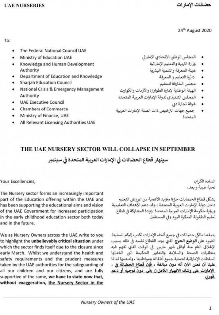 UAE Nurseries Letter Page 1