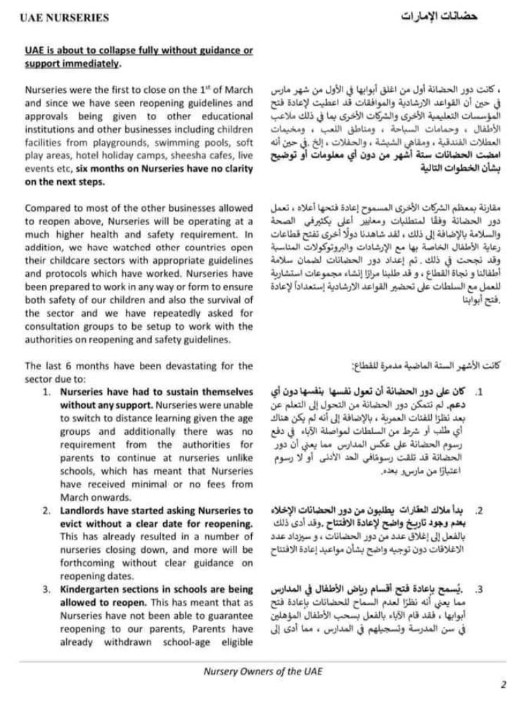 UAE Nurseries Letter Page 2