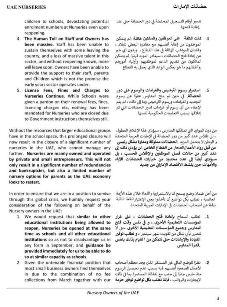 UAE Nurseries Letter Page 3