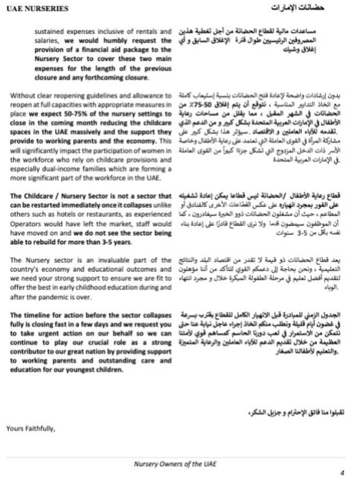 UAE Nurseries Letter Page 4