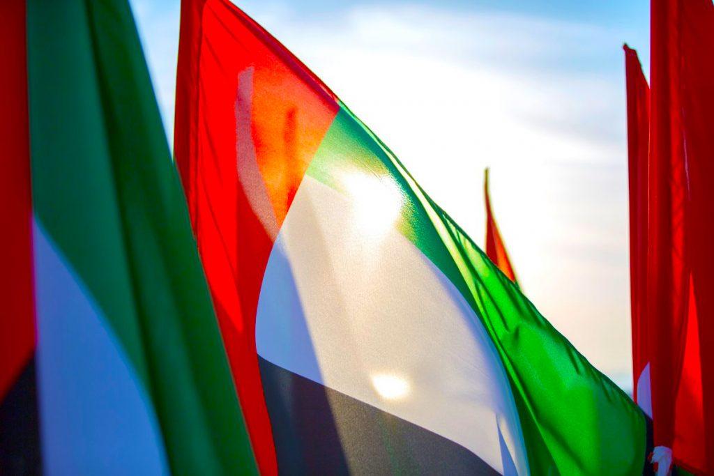 الانتقال إلى الإمارات مع الأطفال والحصول على أماكن في المدارس أمر معقد. من المهم فهم عملية الانتقال بنجاح والتأكد من قبول الأطفال في المدرسة المناسبة بشكل قانوني.