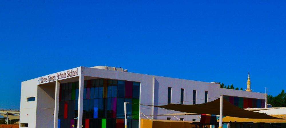 Larawan ng pasukan sa Dove Green School sa Dubai na kinunan noong Nobyembre 2020