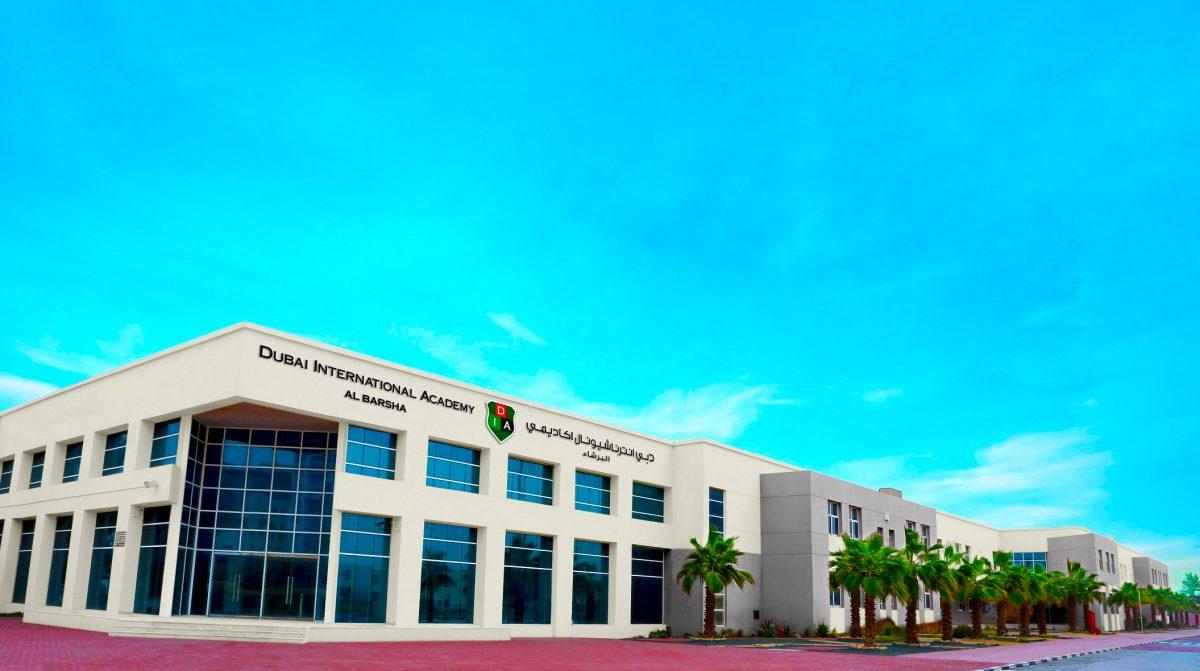Foto der Dubai International Academy Al Barsha