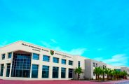 Foto der Dubai International Academy Al Barsha