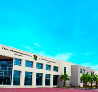 Photograph of Dubai International Academy Al Barsha
